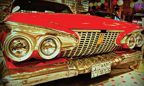 1961 Plymouth Fury, the first car at the Museum