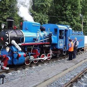 Детская железная дорога. Работает в летний период.