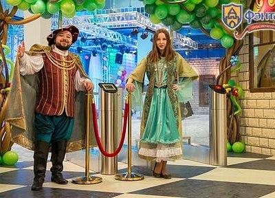 ФэнтазиГрад, тематический развлекательный детский центр