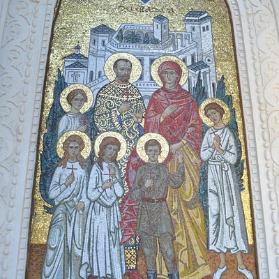 Икона царской семьи