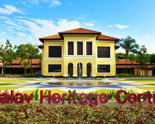 Malay Heritage Centre - Vibrant destination of cultural & historical significance.