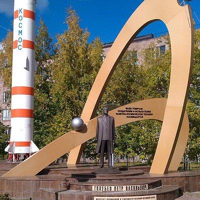 Мемориальный комплекс, посвященный создателям и испытателям космической техники