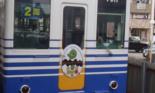 きょうりゅう電車