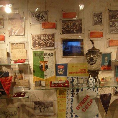 Музей ФК