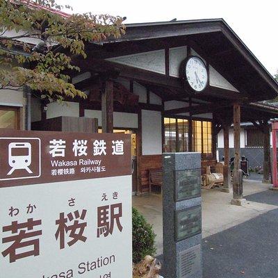 国の登録文化財の若桜駅