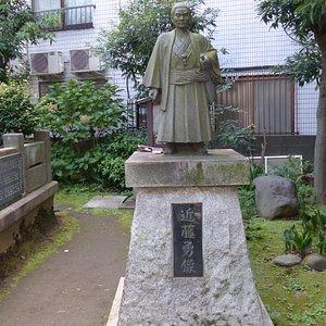 Itabashi execution ground statue of Kondo Isami