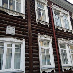Дом жилой Б.М. Мировича