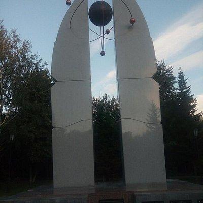 Сквер покорителей атома
