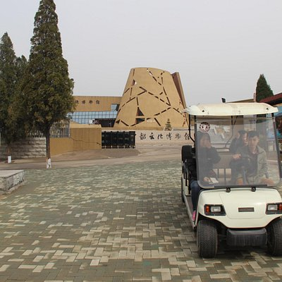 Yangshao Museum and Courtesy Cart