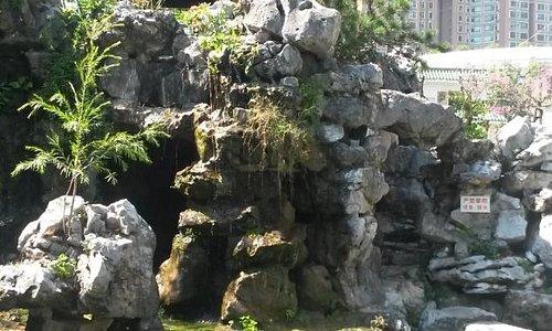 Park Architecture