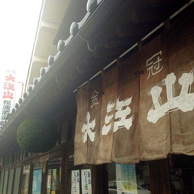 松波酒造 店舗入り口