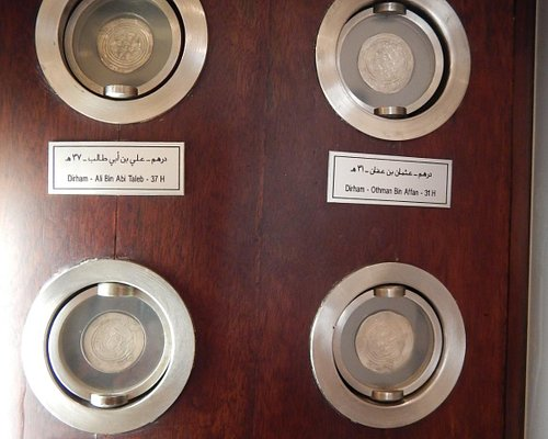 some coins found in the museum