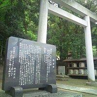 濱宮神社の鳥居周辺