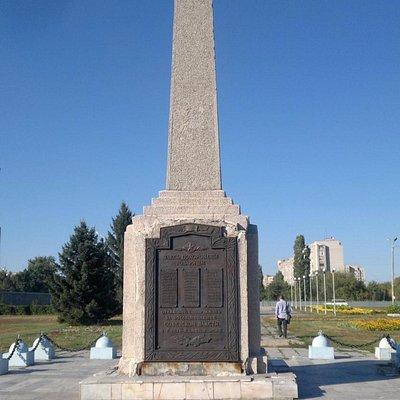 Памятник защитникам советской власти