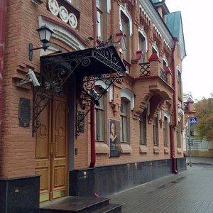 Дом музей М.А. Шолохова