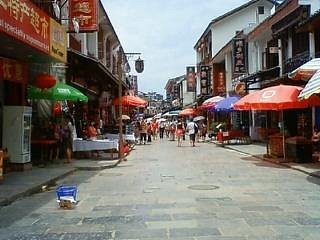 陽朔歩行街