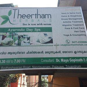 centrele de slăbire în trivandrum)