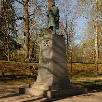 памятник Рейману