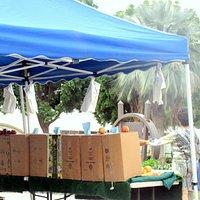 San Clemente Farmers Market, San Clemente, Ca
