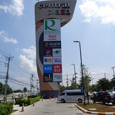 Central Plaza - you can't miss the roadside signage