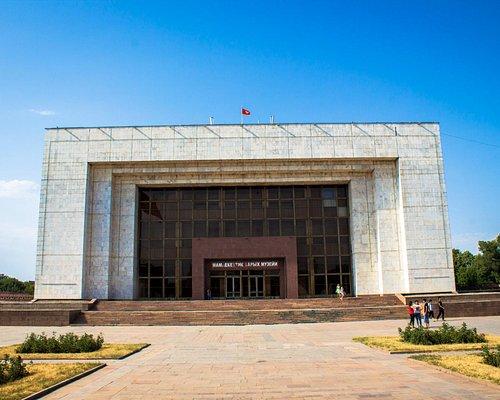 State History museum Bishkek