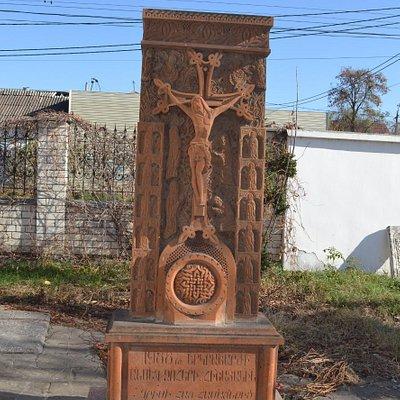 Хачкар в память о погибших в Спитаке в 1988 году