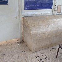 Tomb of Maimonides