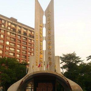 「823 Monument」