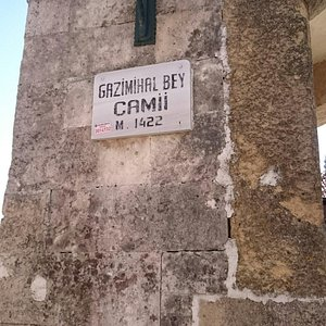 Gazi Mihal Camii
