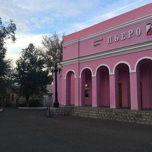 """Театр кукол """"Пьеро"""""""