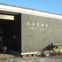 日本民芸館の入口です。