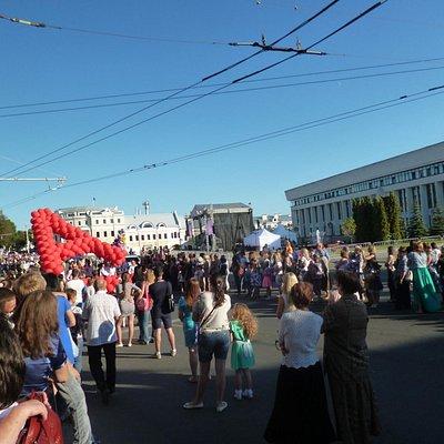 День города на площади Старый торг