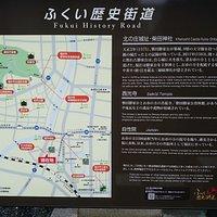 福井市内散策にどうぞ