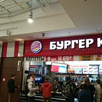 Бургер и посетители