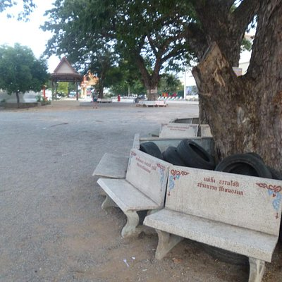 Wat Nong Kae