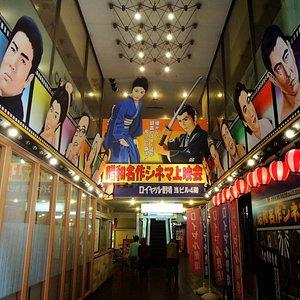 ロイヤル劇場のある柳ヶ瀬エリアこそ岐阜市の観光資源