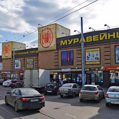ТД Муравейник