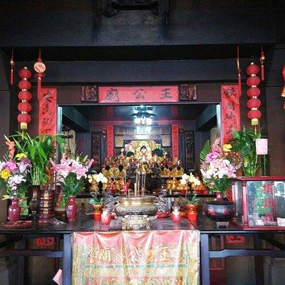 二結王公廟