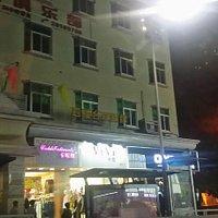 深圳牛栏前商业街