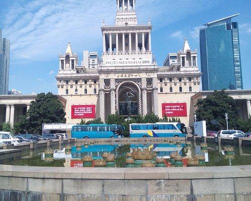 shanghai exhibit center