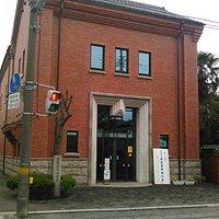 古河市の篆刻美術館の隣にある無料の美術館です