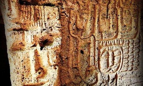 Anapat Cave, Armenia