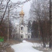 Церковь Новомучеников и Исповедников Российских в Юбилейном