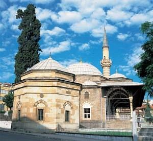 Trabzon Gülbahar Hatun Camisinden Bir Kesit