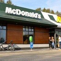 McDonalds Almere Haven