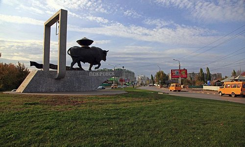 Памятник быку, Энгельс