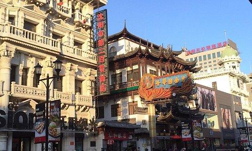 Shenyang shopping street