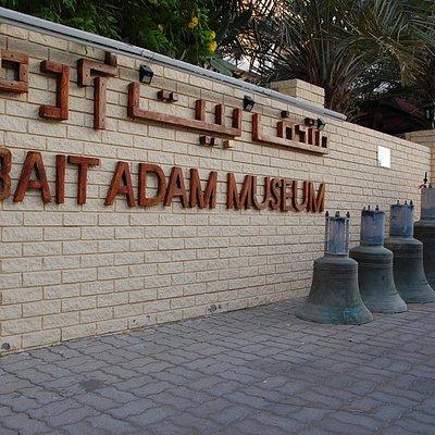 Bait Adam museum