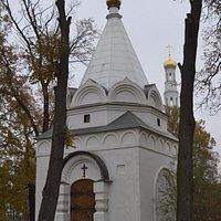 Храм-часовня Страстей Господних