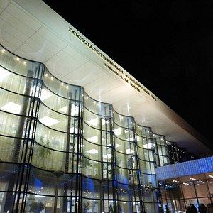 Государственный концертный зал им. А.М.Каца